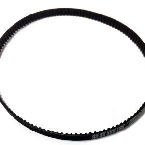 Bernina Drive Belt Primary Short 1120